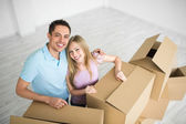 Moving — Stock Photo
