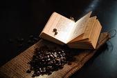Coffee beans. — Stok fotoğraf