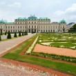 Belvedere in Vienna, Austria — Stock Photo