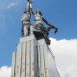 Постер, плакат: Monument Worker and Kolkhoz Woman in VVC Moscow Russia