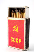 Box of matches with the inscription USSR — Stockfoto