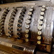 Stock Photo: Old bulky vintage cash register