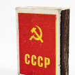 Box of matches with the inscription USSR — Stock Photo