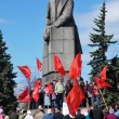 Постер, плакат: PETROZAVODSK RUSSIA MAY 1: members of the Communist Party ral