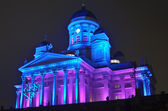 HELSINKI, FINLAND, JANUARY 5, 2014: The Lux Helsinki light even — Stock Photo