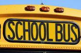 Front of a yellow school bus — Foto de Stock