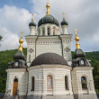 Foros church in Crimea - Stock Photo