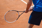 Tennis player waiting racket — Stock Photo