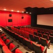 Empty movie theater — Stockfoto