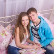 Beautiful young smiling couple — Stock Photo