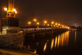 Evening shot of promenade in Donetsk. — Stock Photo