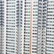 Picture of multiple apartment windows in Singapore — Stock Photo