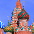 Blessed Basil cathedral — Stockfoto