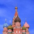 Blessed Basil cathedral — Stock Photo #1843976