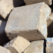 Stock Photo: Heap of stone
