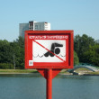 Swim prohibitory sign at summer sunny day — Stock Photo #41779129
