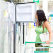 Stock Photo: Wombuys refrigerator in store