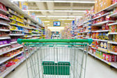 Shopping chart in supermarket — Stock Photo