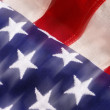 Stock Photo: USFlag.