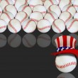 Stock Photo: AmericBaseballs.