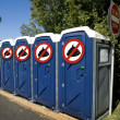 No Poop Outhouse. - Stock Photo