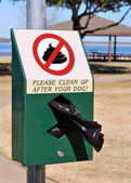 No Poop. — Stock Photo