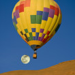 Hot Air Balloon With Full Moon. — Stock Photo