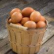 Royalty-Free Stock Photo: Brown Eggs.