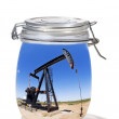 Oil in a jar. - Stock Photo