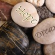 Stock Photo: Hope and Dream Rocks.