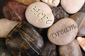 Hope and Dream Rocks. — Stock Photo