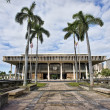 Hawaii State Capital Building. — Stock Photo #45399187