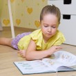 Little girl reading book — Stock Photo #15659105