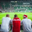 WROCLAW - SEPTEMBER 11: Polish supporters at Stadion Miejski in  — Stock Photo