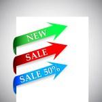 tři papírové značky — Stock vektor #9941453