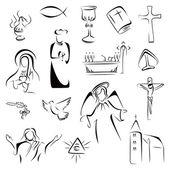 Religion icons — Stock Vector