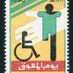 Disabled emblem — Stock Photo #11442407