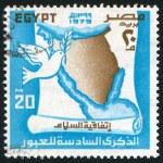 Map of Sinai peninsula — Stock Photo #11443061