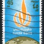 Human rights emblem — Stock Photo #12133371