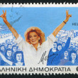 melina mercouri — Stock Photo
