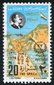 Anwar Sadat — Stock Photo
