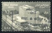 Nile Hilton Hotel — Stock Photo