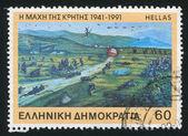 Battle of Crete — Stock Photo