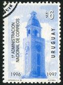 Wieża administracji — Zdjęcie stockowe
