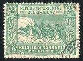 Battle of Sarandi — Stock Photo