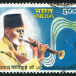 Stock Photo: Ustad Bismillah Khan