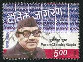 Puran Chandra Gupta — Stock Photo