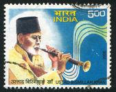 Ustad Bismillah Khan — Stock Photo