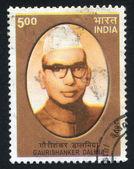 Gaurishanker Dalmia — Stock Photo