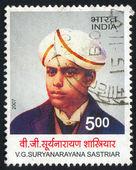 Suryanarayana Sastriar — Stock Photo